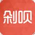 剁呗下载最新版_剁呗app免费下载安装
