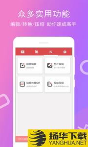 全能录屏宝下载最新版_全能录屏宝app免费下载安装