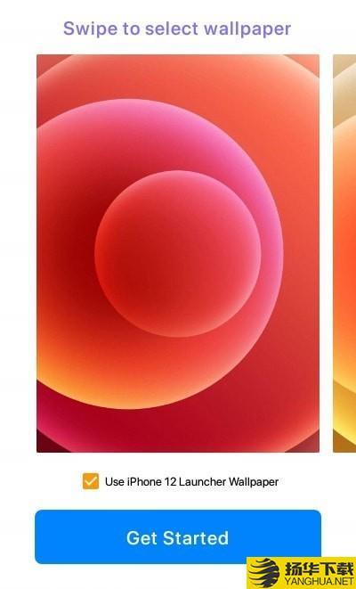 苹果12启动器下载最新版_苹果12启动器app免费下载安装