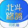 路鸽司机端下载最新版_路鸽司机端app免费下载安装