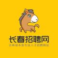 长春招聘网下载最新版_长春招聘网app免费下载安装