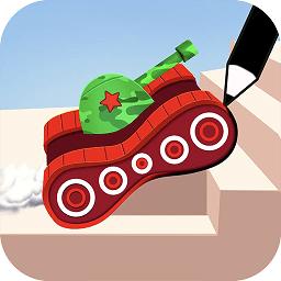手画坦克大战游戏下载_手画坦克大战游戏手游最新版免费下载安装