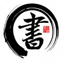 书法字帖碑帖下载最新版_书法字帖碑帖app免费下载安装