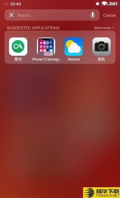 苹果12启动器