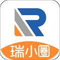 瑞小圈下载最新版_瑞小圈app免费下载安装
