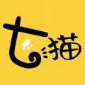 七猫免费日用品下载最新版_七猫免费日用品app免费下载安装