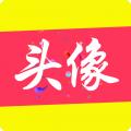 王子情侣头像下载最新版_王子情侣头像app免费下载安装
