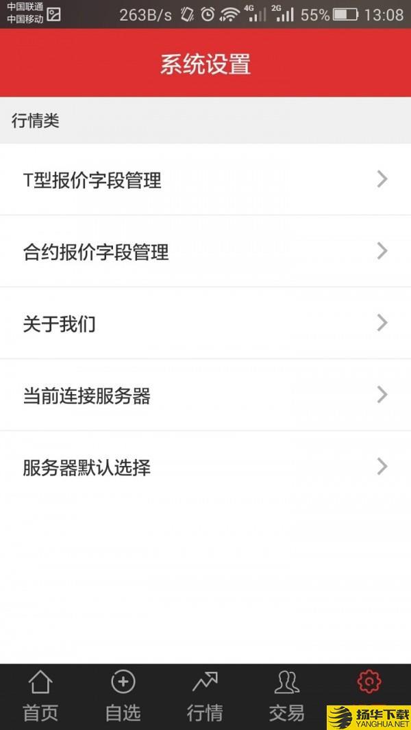 方小期期权宝下载最新版_方小期期权宝app免费下载安装