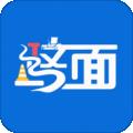路面施工下载最新版_路面施工app免费下载安装