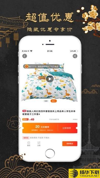 聚米联盟下载最新版_聚米联盟app免费下载安装