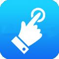 触控板下载最新版_触控板app免费下载安装