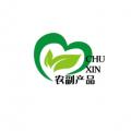 内蒙古农副产品下载最新版_内蒙古农副产品app免费下载安装