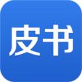 中国皮书数据库下载最新版_中国皮书数据库app免费下载安装