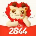 2844商城下载最新版_2844商城app免费下载安装