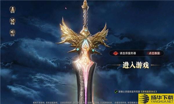 驭龙战役官方版下载_驭龙战役官方版手游最新版免费下载安装