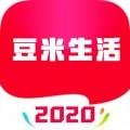 豆米生活下载最新版_豆米生活app免费下载安装