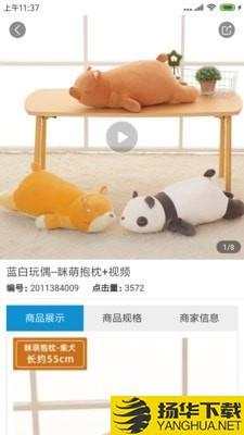 玩麻豆下载最新版_玩麻豆app免费下载安装