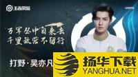 《剑灵2》韩服今年8月公测 绝美人物CG宣传片公布