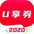 U享券下载最新版_U享券app免费下载安装