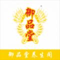 御品堂养生阁下载最新版_御品堂养生阁app免费下载安装