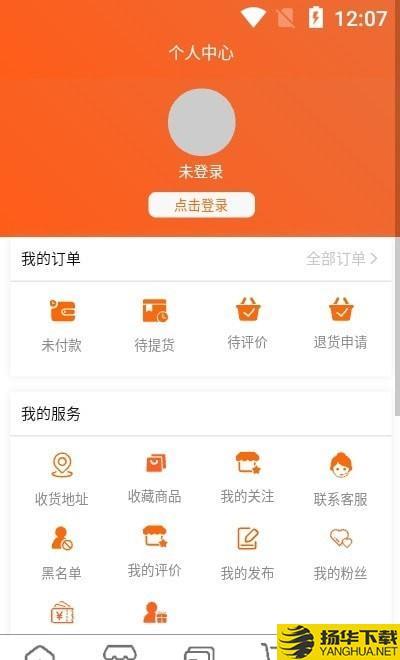 近邻社下载最新版_近邻社app免费下载安装