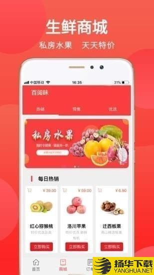 恋窝app下载