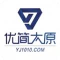优简太原下载最新版_优简太原app免费下载安装