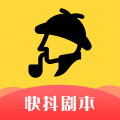 一幕剧本下载最新版_一幕剧本app免费下载安装