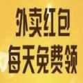甜豆外卖下载最新版_甜豆外卖app免费下载安装