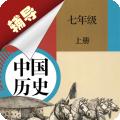 七年级上册历史辅导下载最新版_七年级上册历史辅导app免费下载安装