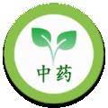 中医中药下载最新版_中医中药app免费下载安装