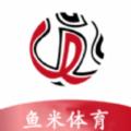 鱼米体育下载最新版_鱼米体育app免费下载安装