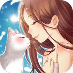猫咪日记动漫公主换装游戏