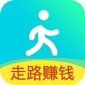 走路兑换下载最新版_走路兑换app免费下载安装
