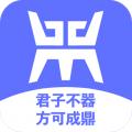 顺手任务平台下载最新版_顺手任务平台app免费下载安装