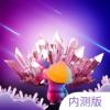 水晶链下载最新版_水晶链app免费下载安装