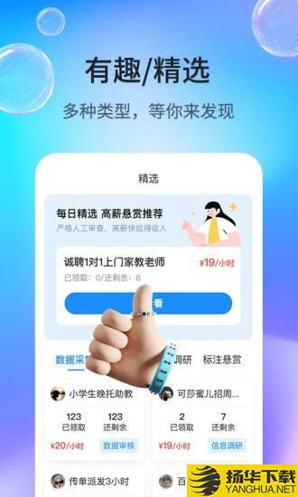 牛帮悬赏下载最新版_牛帮悬赏app免费下载安装