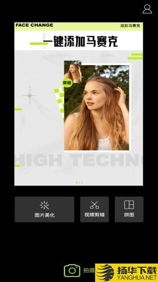 sky视频下载最新版_sky视频app免费下载安装