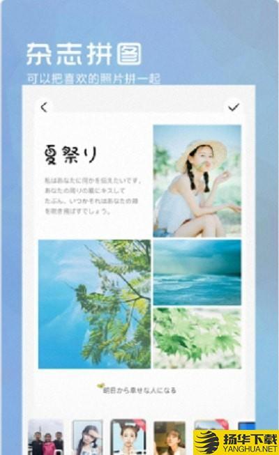 万亨全能相机下载最新版_万亨全能相机app免费下载安装