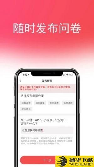 喵赚钱下载最新版_喵赚钱app免费下载安装