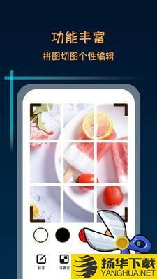 滚动截屏王下载最新版_滚动截屏王app免费下载安装