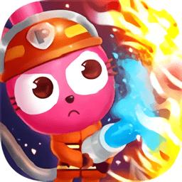 帕波镇消防局游戏下载_帕波镇消防局游戏手游最新版免费下载安装