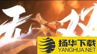 《王者荣耀》南京Hero击败