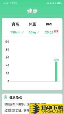 走路多下载最新版_走路多app免费下载安装