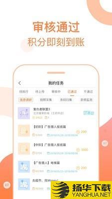 CTR众拍下载最新版_CTR众拍app免费下载安装