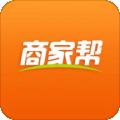 商家帮下载最新版_商家帮app免费下载安装