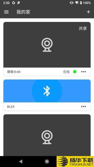 ikong下载最新版_ikongapp免费下载安装
