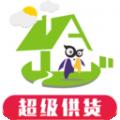超级供货建材商城下载最新版_超级供货建材商城app免费下载安装