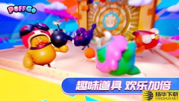 puff go小米游戏下载