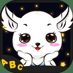 儿童益智英语游戏下载_儿童益智英语游戏手游最新版免费下载安装